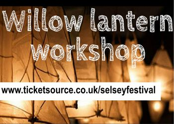 Willow Lantern Placeholder